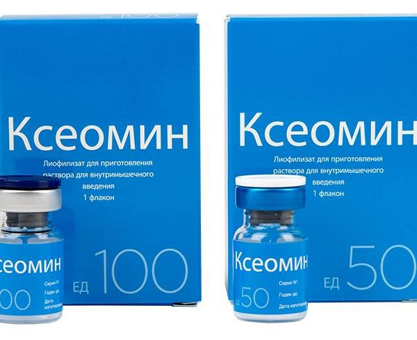 Ксеомин (XEOMIN)